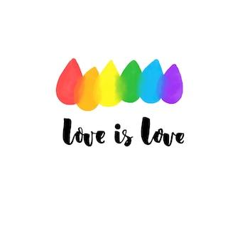 사랑은 사랑이다. 무지개 손으로 그린 배경에 영감을 주는 lgbt 인용문. 자부심을 위한 밝은 질감.