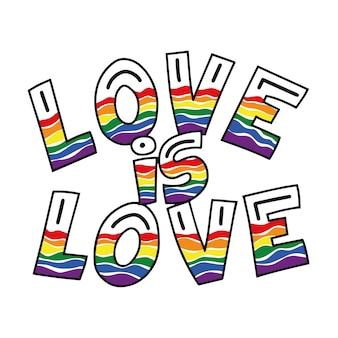 사랑은 사랑 벡터