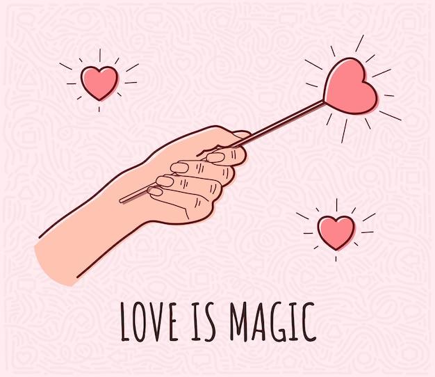 사랑은 마법입니다. 발렌타인 데이.