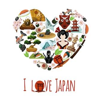 Love japan poster