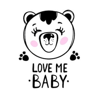 Love me baby. cute bear greeting card. cartoon monochrome hand drawn sketch with handwriting text clip art