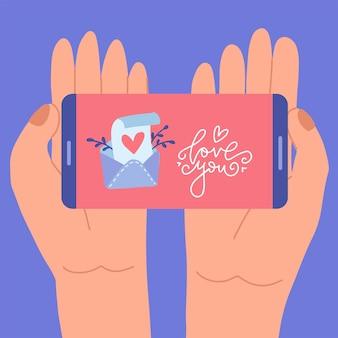 전화 화면의 사랑 메시지