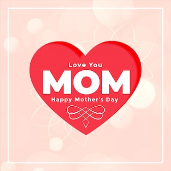 幸せな母の日のためのママハートカードが大好き