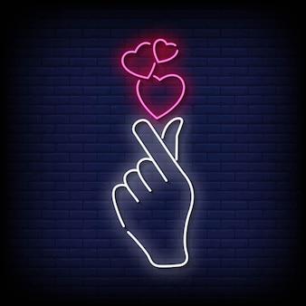 愛のネオンサインスタイルのテキストベクトル