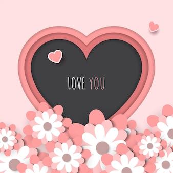 ピンクの愛の紙のスタイル