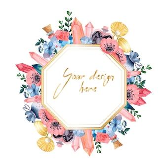 사랑의 묘약 마법 프레임 수채화 초대 카드