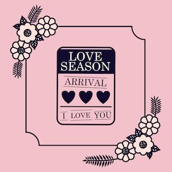 사랑 시즌 꽃 인감 카드 디자인