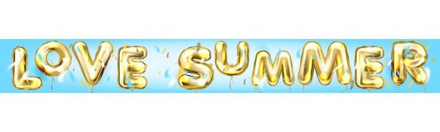 푸른 공기에 호일 풍선으로 여름 디스코 포스터를 사랑