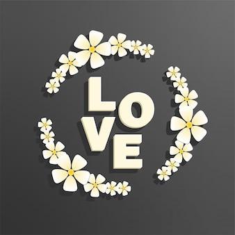 花と愛のテキスト Premiumベクター