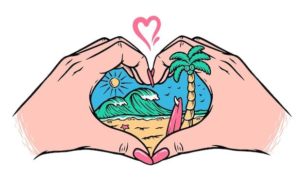해변을 사랑
