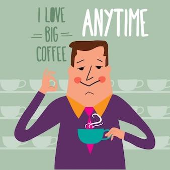 Перерыв на кофе бизнесмен пить кофе