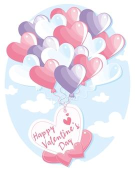 バレンタインの心が大好きです。風船とバレンタインデーカード。バレンタインデーのコンセプト。