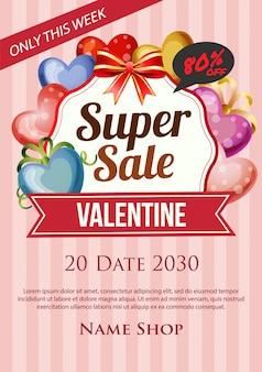 사랑 발렌타인 슈퍼 판매 포스터