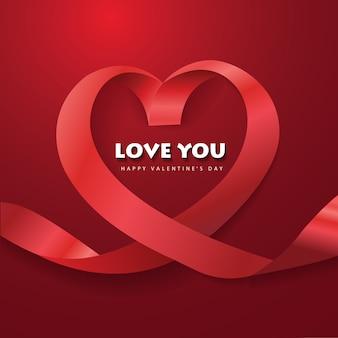 リボン心臓love.vectorイラスト。