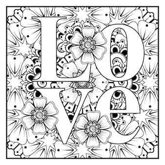 Love words with mehndi flowers for coloring book page doodle ornament