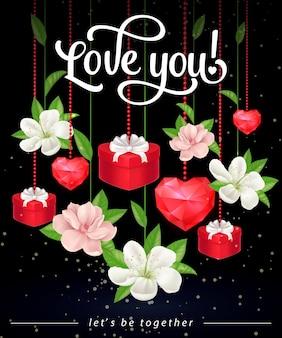 Люблю тебя надпись с подарками и цветами