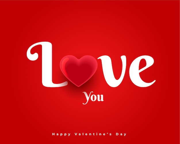 バレンタインデーのメッセージが大好きです