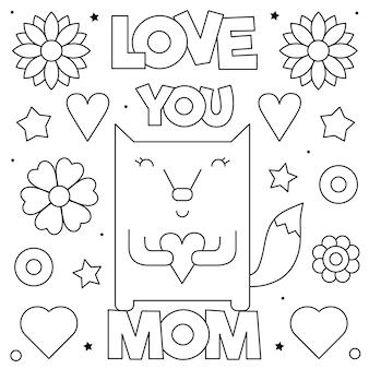 엄마 사랑해. 색칠 페이지. 검정색과 흰색
