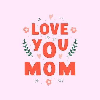 Люблю тебя, мама, надпись иллюстрации в современном плоском стиле