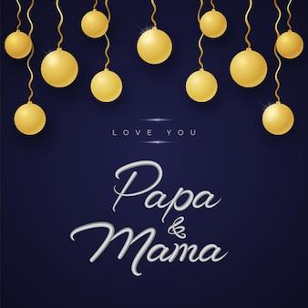 Люблю тебя, папа и мама, желая открытку на темноте