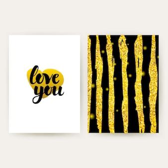 당신을 사랑합니다 레트로 골드 포스터. 필기체 글자와 트렌디한 패턴 디자인의 벡터 일러스트 레이 션.