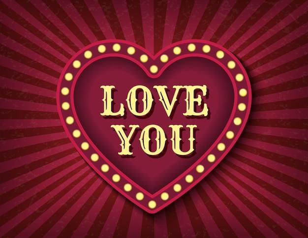 あなたを愛してます。聖バレンタインデーのサーカススタイルのショーバナーテンプレート。明るく輝くハートのレトロなシネマネオンサイン。