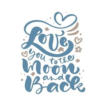 달과 뒤 손으로 그린 발렌타인 글자 텍스트와 마음에 당신을 사랑합니다