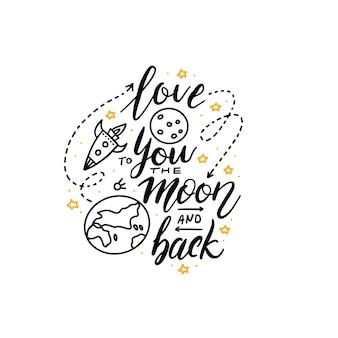 Люблю тебя до луны и обратно