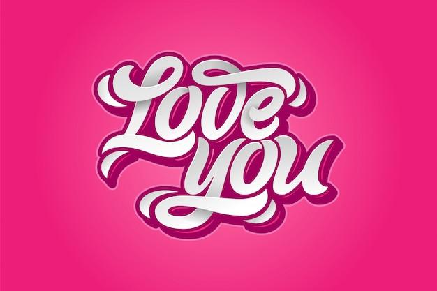 Люблю тебя типографика в стиле бумажных приложений. иллюстрация для баннеров, стикеров магнитов, открыток, пригласительных билетов и писем о любви. свадебная каллиграфия.