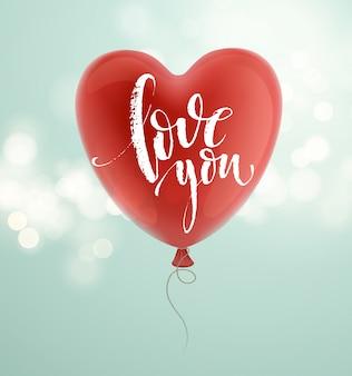 あなたを愛してます。レタリングとバレンタインの日グリーティングカード