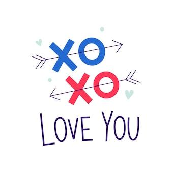 あなたを愛してます。 xo xo。ロマンチックなバレンタインデー。
