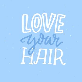 당신의 머리를 사랑 해요. 긍정적인 인용문, 핸드 레터링 포스터. 벡터 비문입니다.