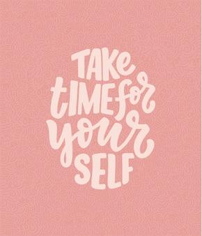 Люби себя надписью слоган. забавная цитата для блога, плаката и полиграфического дизайна. текст современной каллиграфии о самообслуживании. векторная иллюстрация