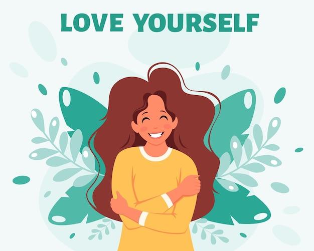 自分を愛して自分を抱きしめる女性