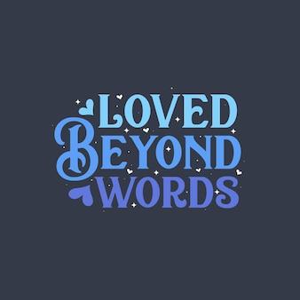 Loved beyond words-발렌타인 데이 선물 디자인