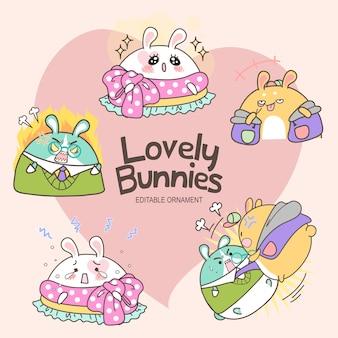 사랑스러운 토끼 도나