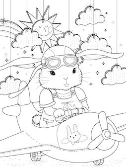 雲と太陽と素敵なバニーパイロットぬりえ
