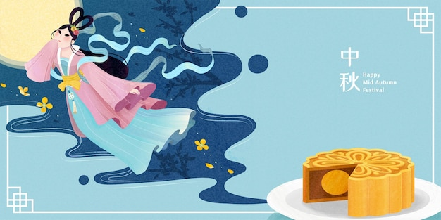 Lovely chenge flying out from mooncake mid autumn festival