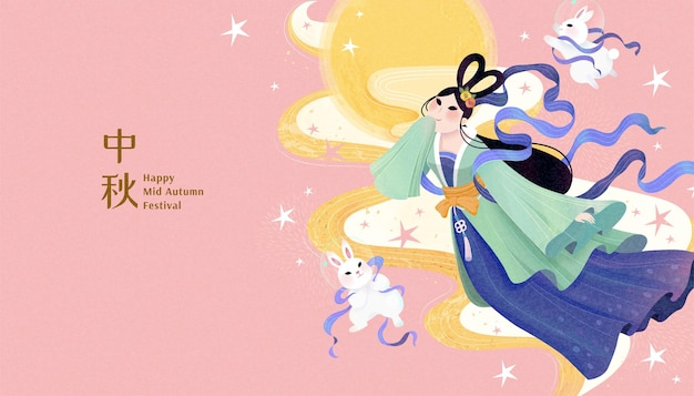 Lovely chenge and jade rabbit flying mid autumn festival written in chinese words