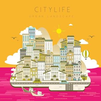 플랫 스타일의 아름다운 도시 생활 풍경