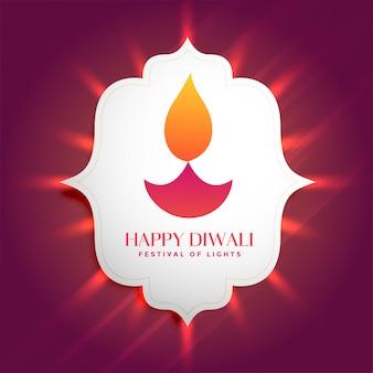 Priorità bassa d'ardore della struttura di diwali diya adorabile