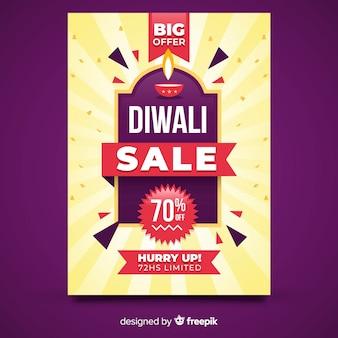 Lovely diwali sale flyer with flat design
