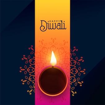 Bello sfondo diya per il festival di diwali