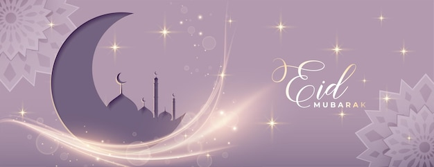 Lovely eid festival banner with light effect
