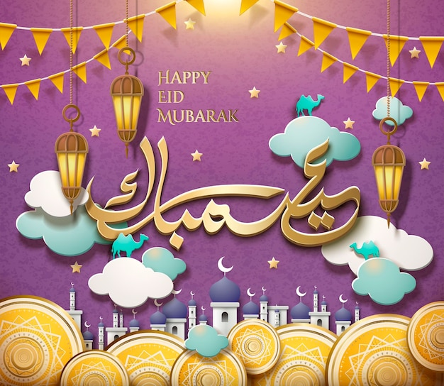 Lovely eid mubarak calligraphy design with mosque and decorative plates Premium Vector