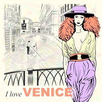 Прекрасная модная девушка в оранжевой шляпе в стиле эскиза в венеции