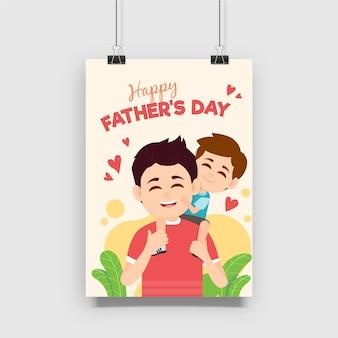 素敵な父と息子のポスターデザイン