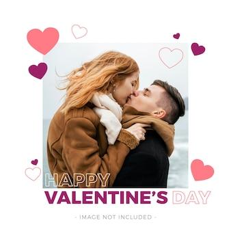 발렌타인 데이를위한 사랑스러운 프레임