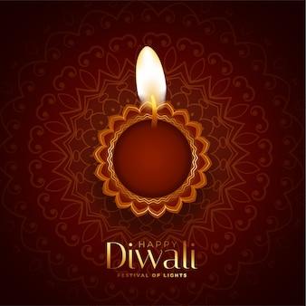 Sfondo di diwali felice incantevole con diya realistico