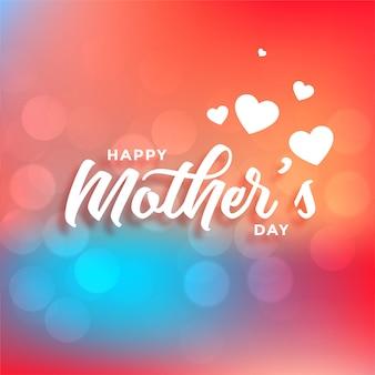 Прекрасный счастливый день матери красивый фон цвета
